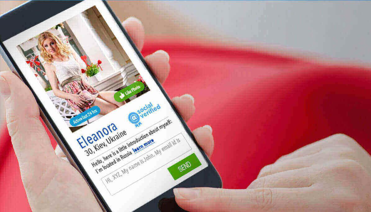Приложение для Вашего телефона или планшета